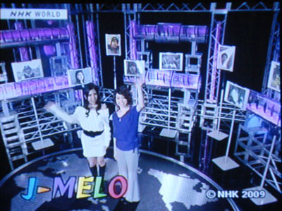 two beautiful girls who host the NHK's music show J-Melo